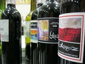 Cursos de cata de vino (junio)