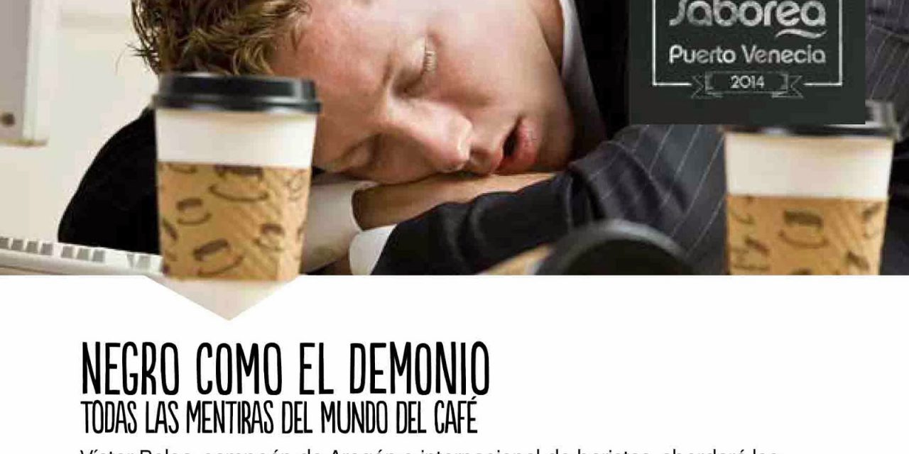 Curso sobre el café (14, 20 y 21 de marzo)