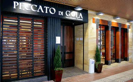 Cena Macanudo en Peccato di Gola (martes 8)