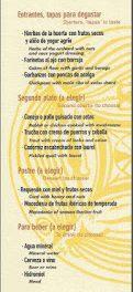 BAJO ARAGÓN TERUEL. Gastronomía íbera (agosto)