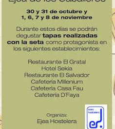 EJEA DE LOS CABALLEROS. Jornadas micológicas (del 6 al 8)