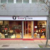 Degustación gratuita en TOME VINOS  (viernes, 6)