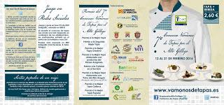 ALTO GÁLLEGO. Concurso de tapas (hasta el 21 de febrero)