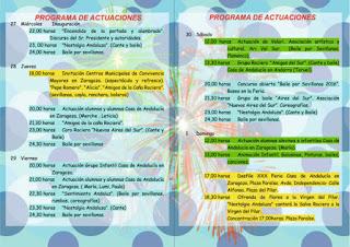Feria de Andalucía (del 27 de abril al 2 de mayo)