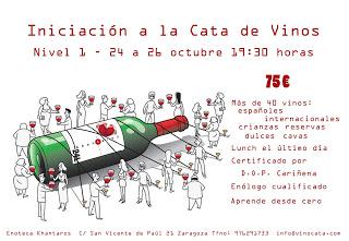 Curso de iniciación a la cata (del 24 al 26 de octubre)