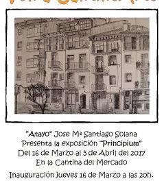 BARBASTRO. Exposición (del 16 de marzo al 5 de abril)