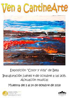 BARBASTRO. Exposición (hasta el 24 de octubre)