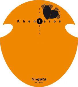 Enoteca Khantaros logo