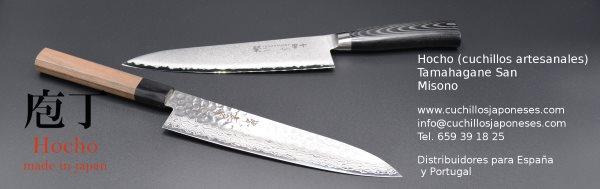 anuncio cuchillos japoneses