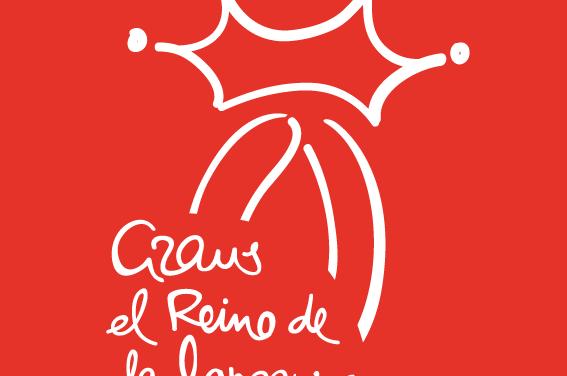 La Asociación de Fabricantes de Longaniza de Graus dona la parrilla más grande del mundo