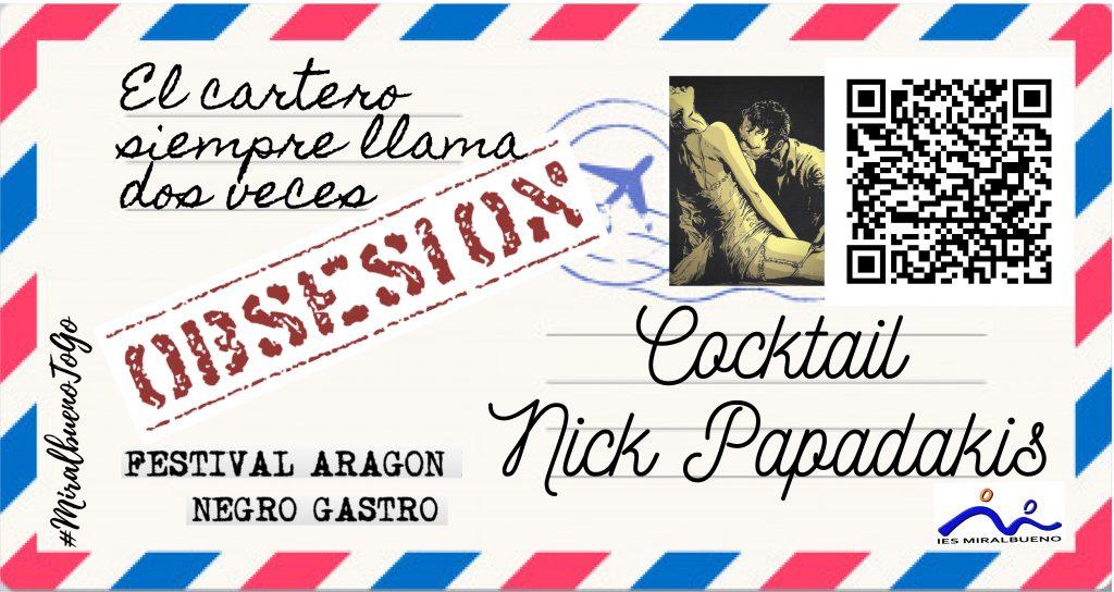 Nick Papadakis
