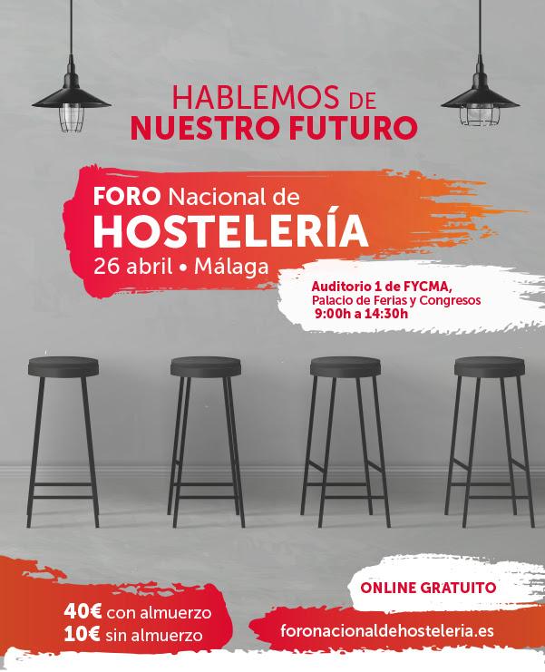 Foro Nacional de Hostelería